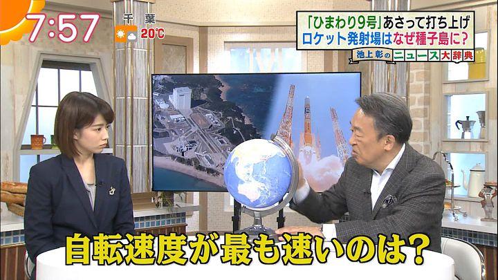 tanakamoe20161031_27.jpg