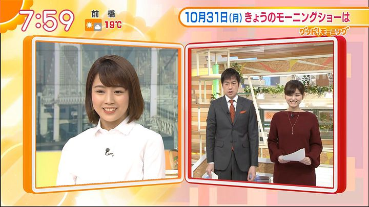 tanakamoe20161031_28.jpg