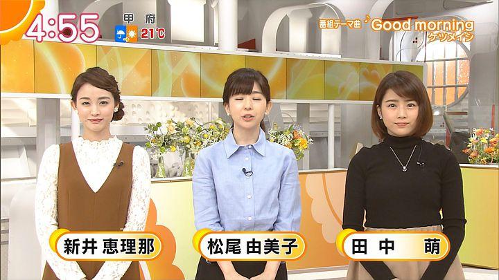 tanakamoe20161101_01.jpg
