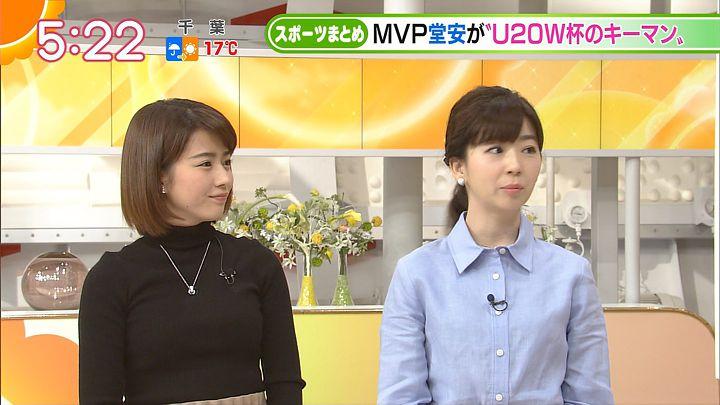 tanakamoe20161101_06.jpg