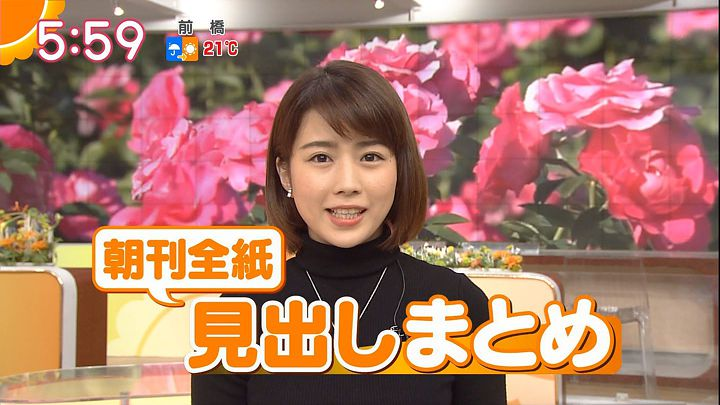 tanakamoe20161101_17.jpg