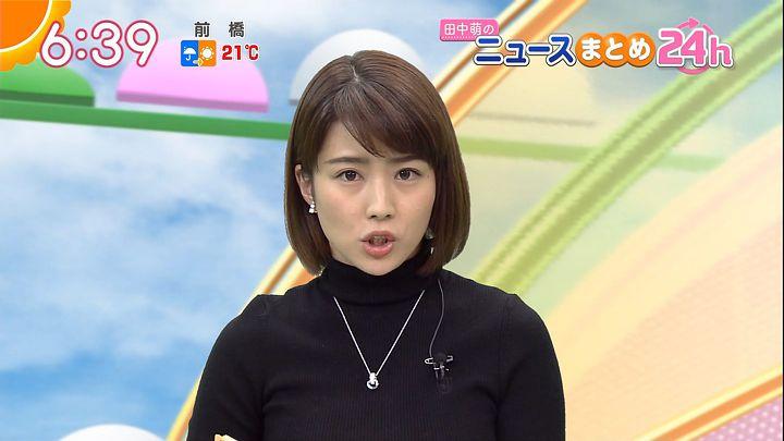 tanakamoe20161101_25.jpg