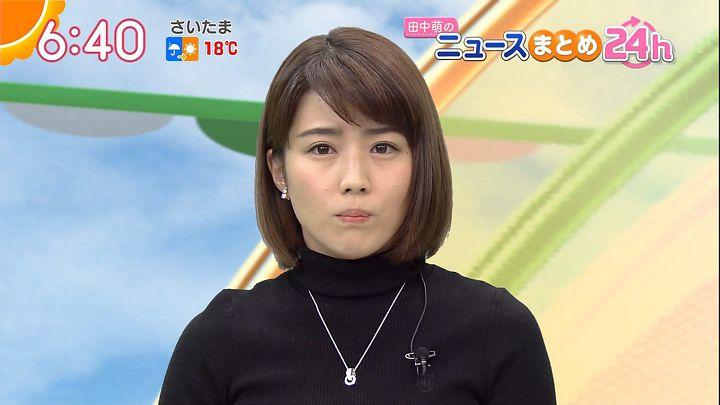 tanakamoe20161101_27.jpg