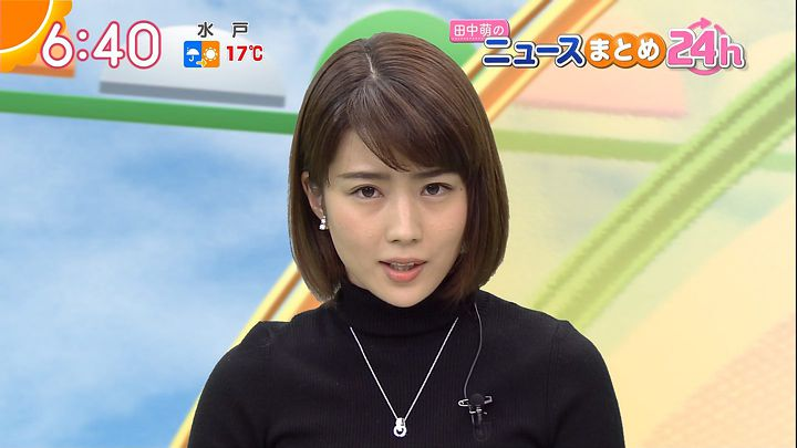 tanakamoe20161101_28.jpg