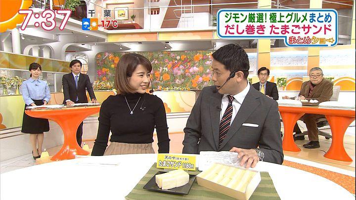 tanakamoe20161101_29.jpg
