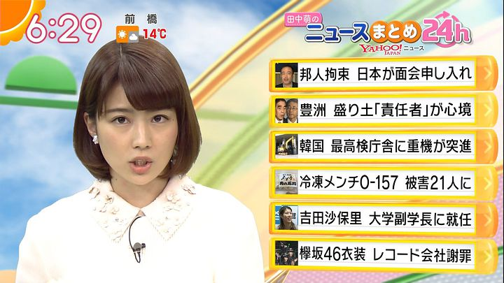 tanakamoe20161102_18.jpg