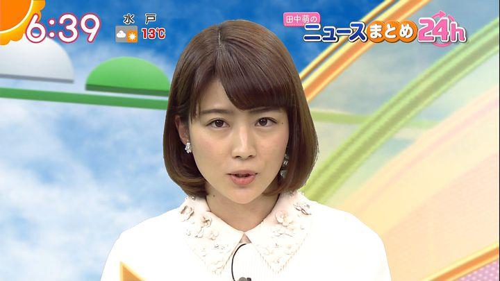 tanakamoe20161102_20.jpg