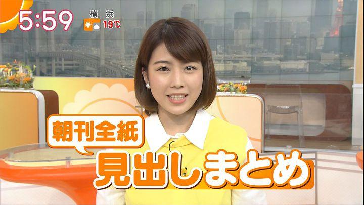 tanakamoe20161103_08.jpg