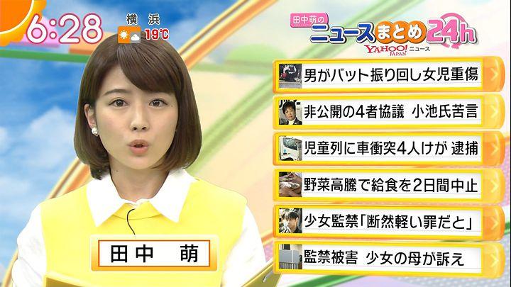tanakamoe20161103_12.jpg