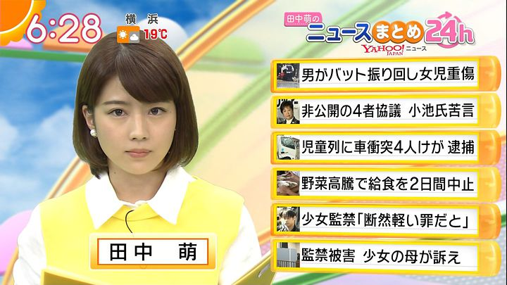 tanakamoe20161103_14.jpg