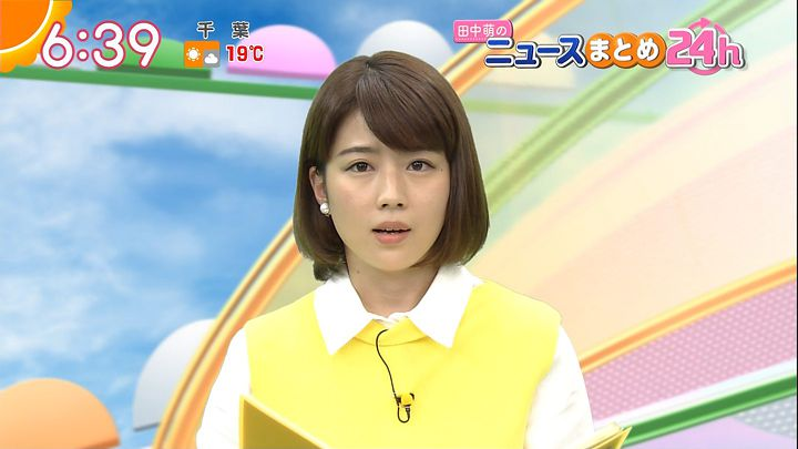 tanakamoe20161103_15.jpg