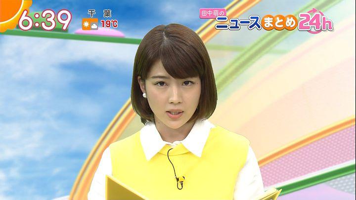 tanakamoe20161103_16.jpg