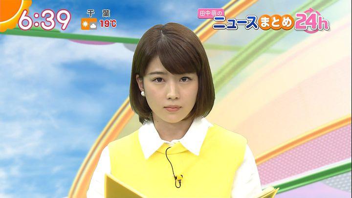 tanakamoe20161103_17.jpg