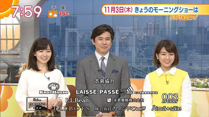 tanakamoe20161103_26.jpg