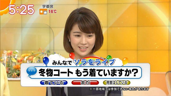 tanakamoe20161104_06.jpg
