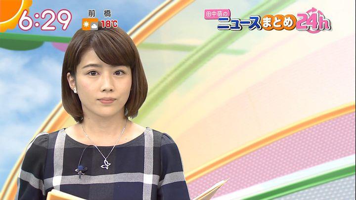 tanakamoe20161104_12.jpg