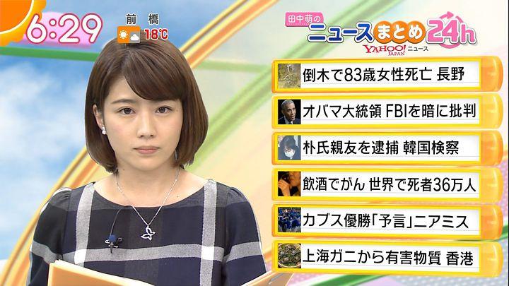 tanakamoe20161104_14.jpg
