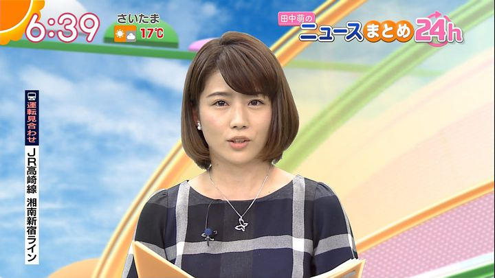 tanakamoe20161104_16.jpg