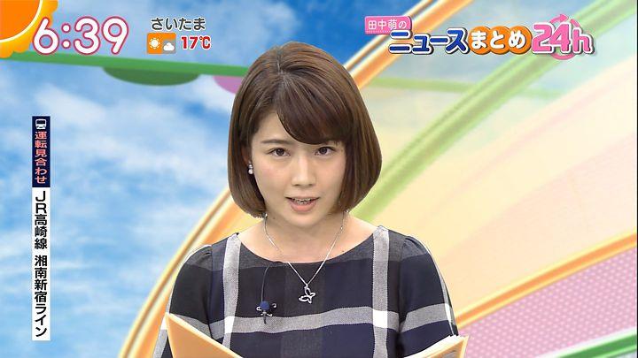 tanakamoe20161104_17.jpg
