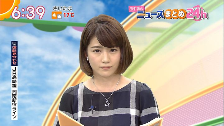 tanakamoe20161104_18.jpg
