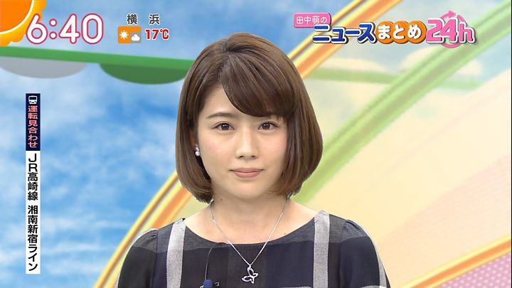 tanakamoe20161104_20.jpg