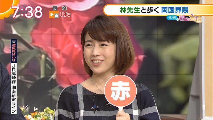 tanakamoe20161104_21.jpg