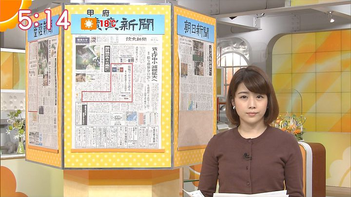 tanakamoe20161107_03.jpg