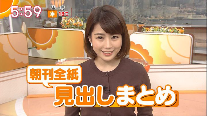 tanakamoe20161107_10.jpg