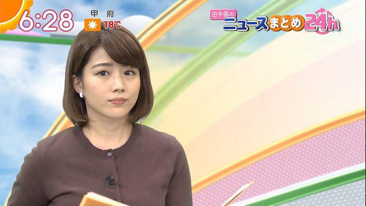 tanakamoe20161107_12.jpg