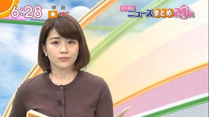 tanakamoe20161107_13.jpg