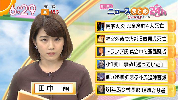 tanakamoe20161107_14.jpg