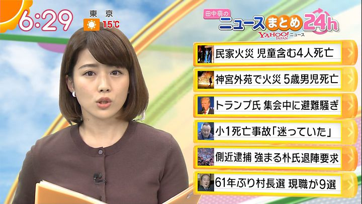 tanakamoe20161107_15.jpg