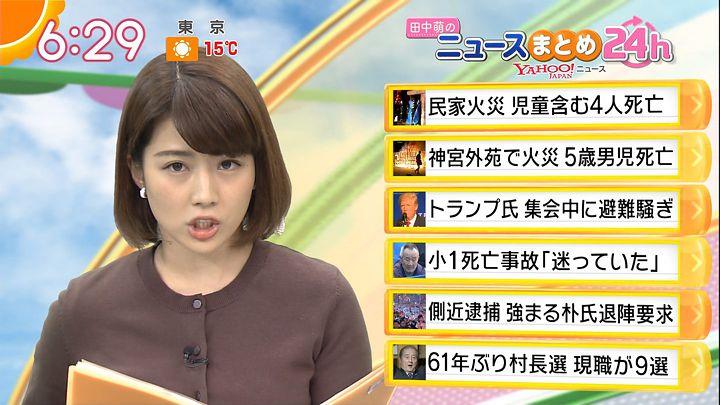 tanakamoe20161107_16.jpg