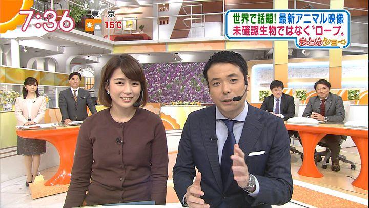 tanakamoe20161107_18.jpg