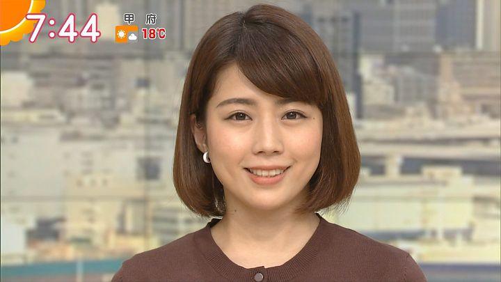 tanakamoe20161107_19.jpg