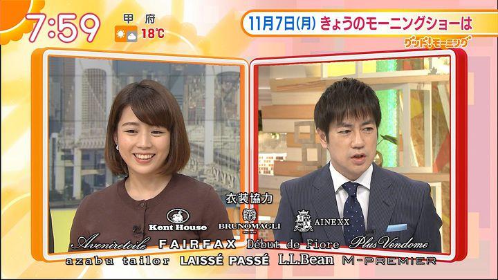 tanakamoe20161107_22.jpg