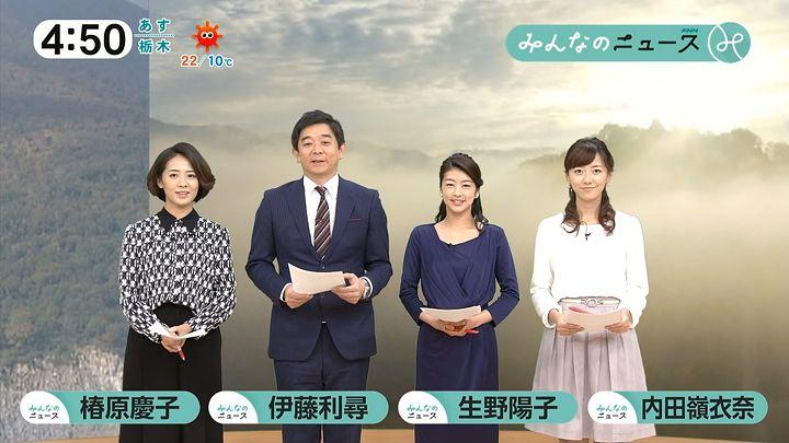 tsubakihara20161014_01.jpg