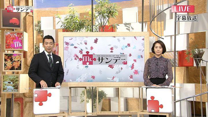 tsubakihara20161016_02.jpg
