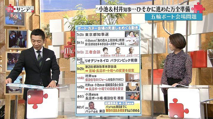 tsubakihara20161016_08.jpg