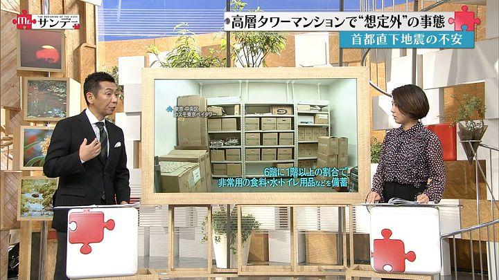 tsubakihara20161016_09.jpg