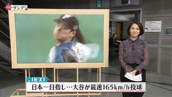 tsubakihara20161016_11.jpg