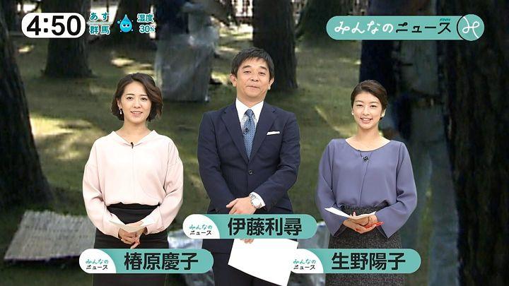 tsubakihara20161019_01.jpg