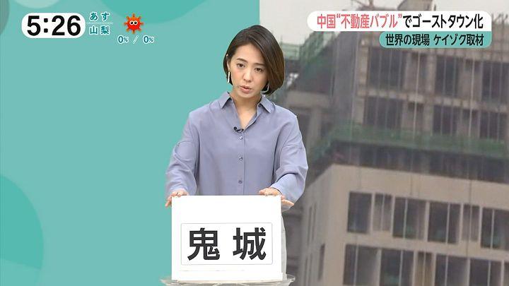 tsubakihara20161020_09.jpg