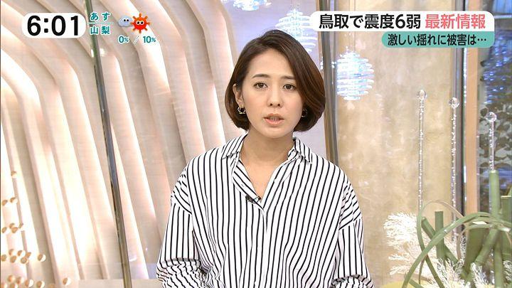 tsubakihara20161021_09.jpg