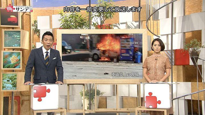 tsubakihara20161023_03.jpg