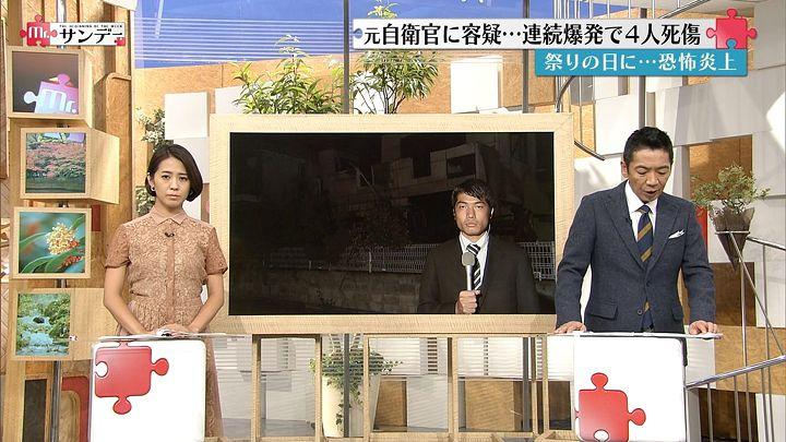 tsubakihara20161023_04.jpg