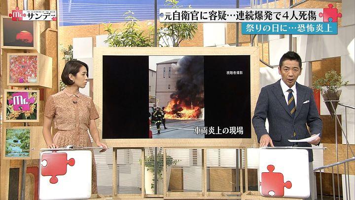 tsubakihara20161023_05.jpg