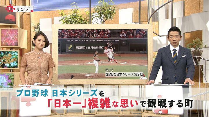 tsubakihara20161023_08.jpg