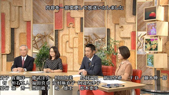 tsubakihara20161023_14.jpg