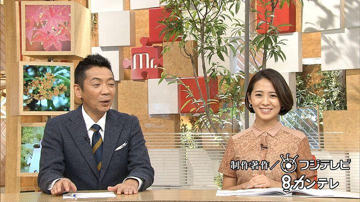 tsubakihara20161023_16.jpg